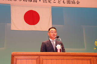 教育大会3.JPG