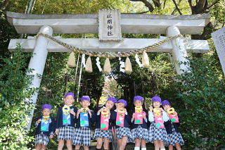 座間神社.JPG