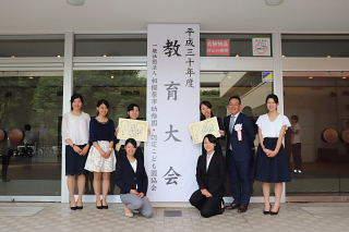 教育大会2.JPG